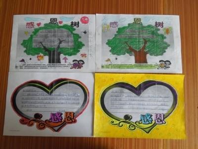 小学生手绘心愿卡放飞新年梦想图片
